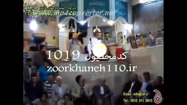 ضرب استاد فرامرز نجفی تهرانی - زورخانه شهدا - فراگستر