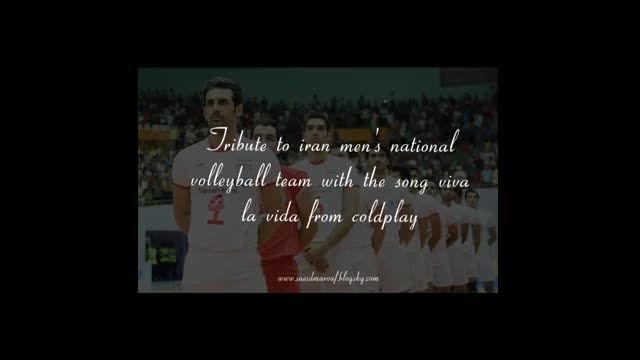 زنده باد تیم ملی والیبال ایران