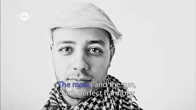 Maher Zain - Open Your Eyes