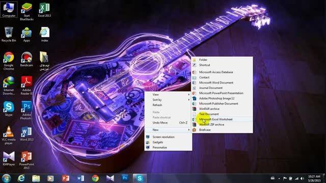 ترفند اجرا شدن پسوند فایل ها در ویندوز..! [راسخون]