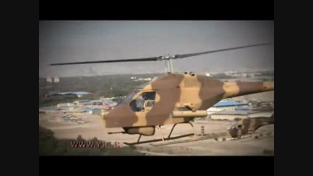 بالگرد پیشرفته شاهد 285(کبرای ایرانی) شمشیر بُرنده سپاه