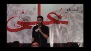 شب 23 رمضان 93 - برادر رحیم سوجودی 3