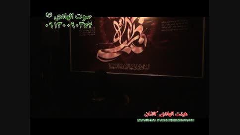 شعر خوانی توسط سجاد روانمرد (از اصفهان)