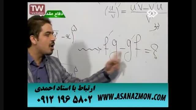 آموزش مبحث تابع درس ریاضی و حل تست کنکور ۱۶