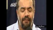شعر مدح ولادت امام رضا علیه السلام از حاج محمود کریمی