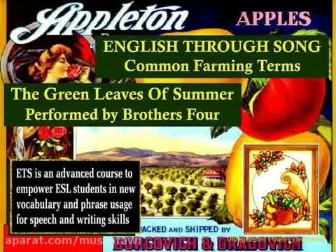 آموزش اصطلاحات کشاورزی در زبان انگلیسی