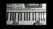 آموزش نواختن کیبورد، آهنگ سلطان قلبها