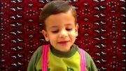 خواندن قرآن توسط کودک دو ساله علی صالح فر