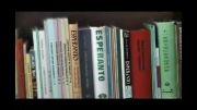 معرفی زبان اسپرانتو به صورت فهرست وار قسمت سوم