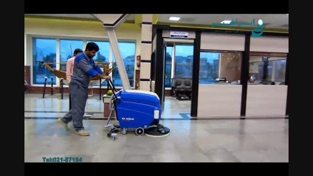 اسکرابر: دستگاه نظافت کف سالن دستگاه شستشو کف سالن