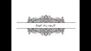 تبلیغ کارتون زنان کوچک با دوبله فارسی در کاناله من :)