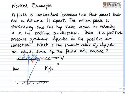 مکانیک سیالات پیشرفته - 11 - ویسکوزیته جریان لایه مرزی
