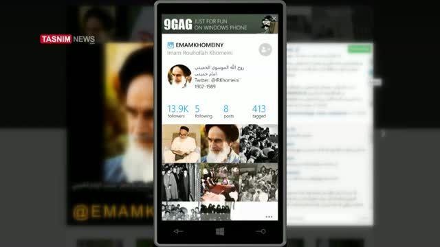 اینستاگرام اکانت امام خمینی را حذف کرد !