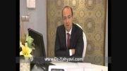 Informative Video For Nose Surgery - Shahriyar Yahyavi