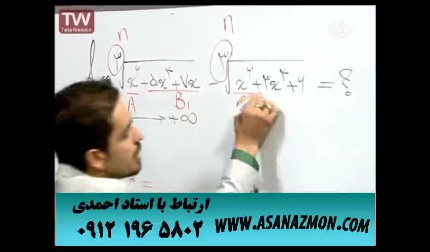 آموزش اصول حل تست های ترکیبی درس ریاضی - کنکور ۲۵