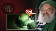 روضه حضرت زهرا سلام الله علیها-آیت الله سید احمد نجفی