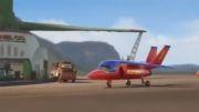 میتر پرنده (air mater)