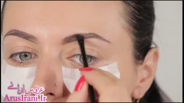 آموزش کامل آرایش 12 - چشمان طبیعی
