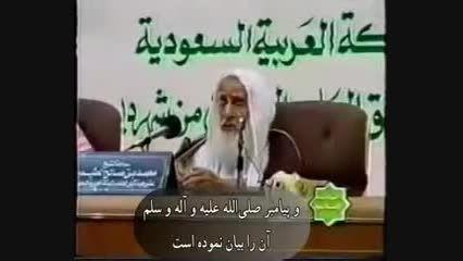 عقیده سلف،شیخ ابن عثیمین رحمه الله،زیرنویس فارسی