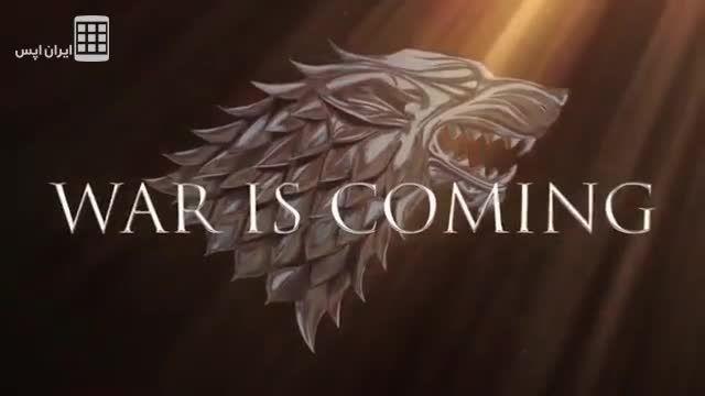 بازی درباریان - صعود - Game of Thrones Ascent