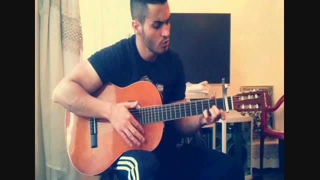 عشق یک طرفه مهدی احمدوند با گیتار توسط خودم