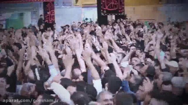 نماهنگ پیاده روی اربعین | حاج میثم مطیعی