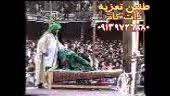 عیادت امام حسین(ع) از امام سجاد(ع) در تعزیه امام 1377 قودجان