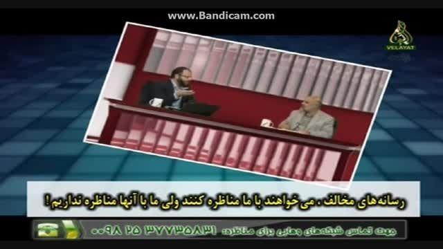مخالفت عقیل هاشمی با کارشناسان شبکه کلمه در باب مناظره