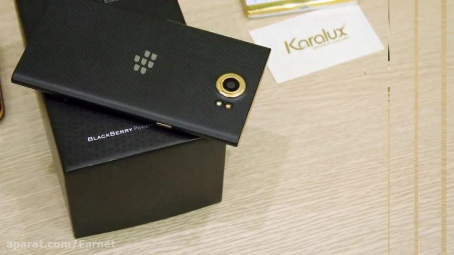 گوشی اندرویدی بلک بری پرایو پوشیده از طلای 24 عیار
