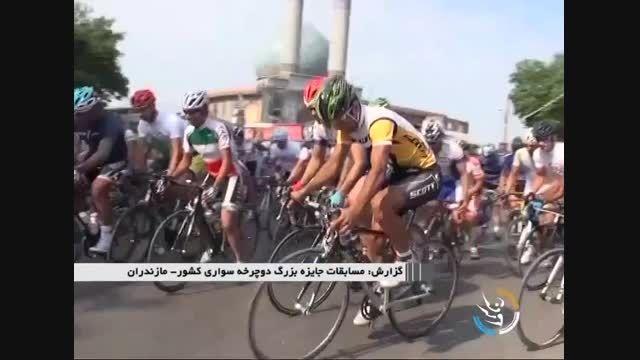مصاحبه و فیلم مرحله اول مسابقات دوچرخه سواری جایزه بزرگ