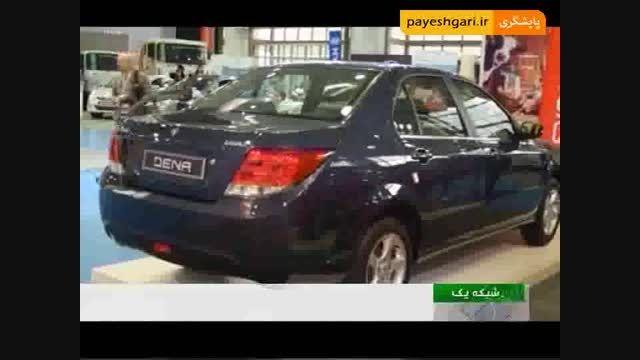 نمایشگاه خودرو در قزاقستان
