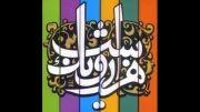 بازخوانی آهنگ هزار و یکشب شادمهر عقیلی توسط آرش گرامی