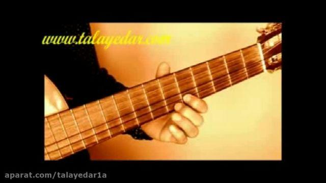 گیتار نوازی بسیار زیبا