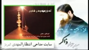 سیدجواد ذاکر-سینه زنی حضرت علی اصغر(ع)