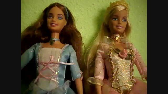 عروسک شاهزاده و گدا