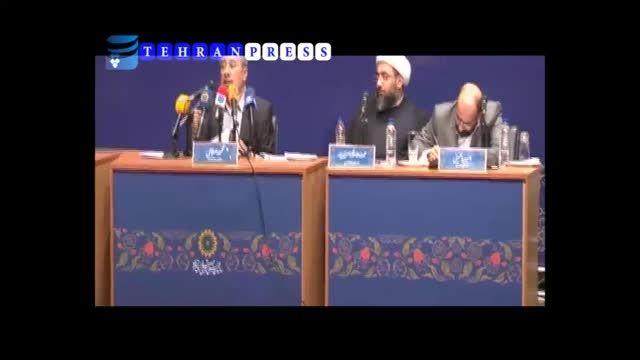 نشست خبری رئیس سازمان فرهنگی هنری
