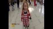 وقتی اذان دل دختر بچه پاک آمریکایی رو برد