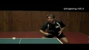 backhand topspin(بکهند لوپ)