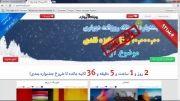ایجاد حساب کاربری در سایت روزنامه دیواری