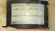 خون آلود شدن تربت اصل حضرت ابا عبدالله الحسین در روز عاشورا