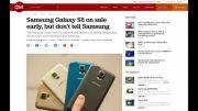 Galaxy S5 vs All New HTC One (M8) - Full Comparison