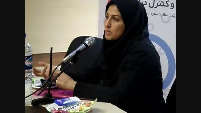 دیابت و ورزش خانم دکتر زهره امیرخانی