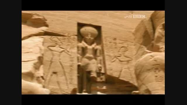 مستند مصر باستان با دوبله فارسی - فرعون