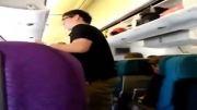 آخرین فیلم از مسافران پرواز هواپیمای مالزی منفجر شده!!!