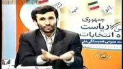 وعده های جالب دکتر احمدی نژاد در سال 84
