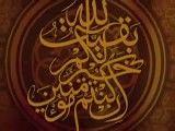 اباصالح التماس دعا