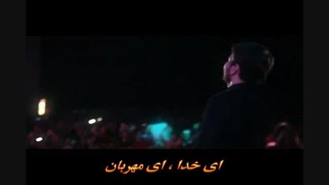 سامی یوسف - شادی با زیرنویس فارسی