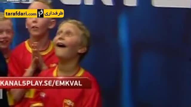 شگفت زده شدن پسر بچه از دیدن زلاتان در تونل ورزشگاه