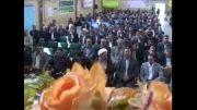برگزاری جشن کوثر در سالن الزهرای گیوی