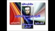 تلاوت سوره قصص - انتقال از دستگاه صبا به حجاز - منشاوی
